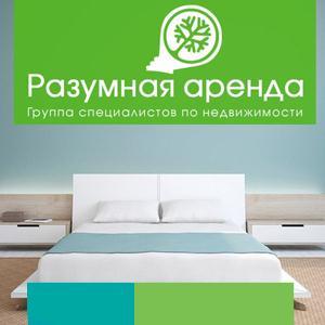 Аренда квартир и офисов Азнакаево