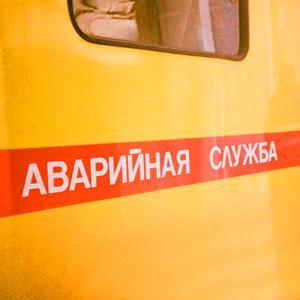 Аварийные службы Азнакаево