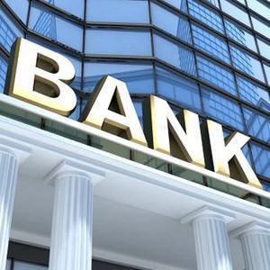 Банки Азнакаево
