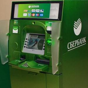 Банкоматы Азнакаево
