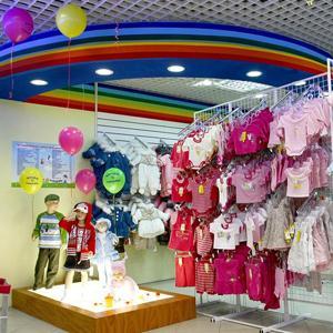 Детские магазины Азнакаево