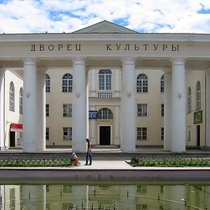 Дворцы и дома культуры Азнакаево