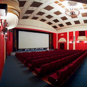 Кинотеатры Азнакаево