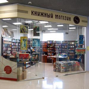 Книжные магазины Азнакаево
