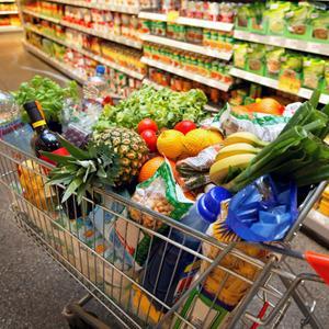 Магазины продуктов Азнакаево