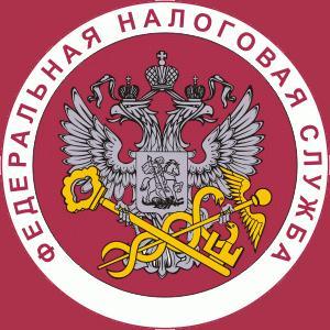 Налоговые инспекции, службы Азнакаево