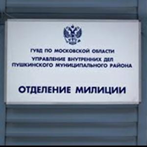 Отделения полиции Азнакаево
