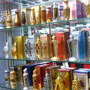 Парфюмерные магазины Азнакаево