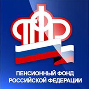 Пенсионные фонды Азнакаево