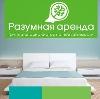 Аренда квартир и офисов в Азнакаево