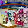 Детские магазины в Азнакаево