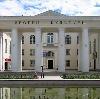 Дворцы и дома культуры в Азнакаево