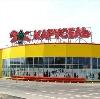 Гипермаркеты в Азнакаево