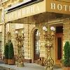 Гостиницы в Азнакаево