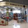 Книжные магазины в Азнакаево