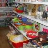 Магазины хозтоваров в Азнакаево
