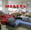 Магазины мебели в Азнакаево