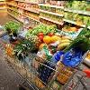 Магазины продуктов в Азнакаево
