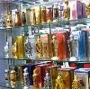 Парфюмерные магазины в Азнакаево