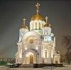 Религиозные учреждения в Азнакаево