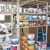 Строительные магазины в Азнакаево