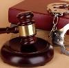 Суды в Азнакаево