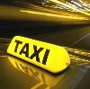 Такси в Азнакаево