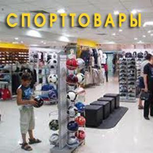 Спортивные магазины Азнакаево