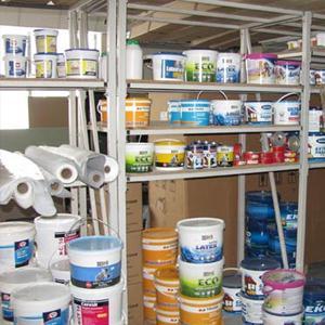 Строительные магазины Азнакаево
